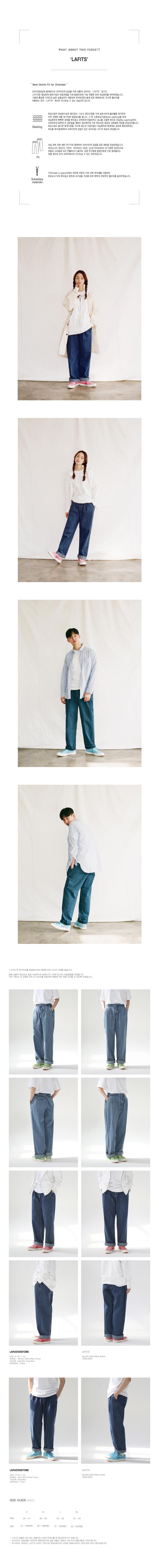 Velcro_Semi_Wide_Jeans_deep01.jpg