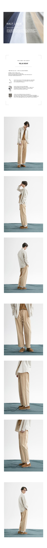 라퍼지스토어(LAFUDGESTORE) Frais Semi Wide Easy Pants_Beige