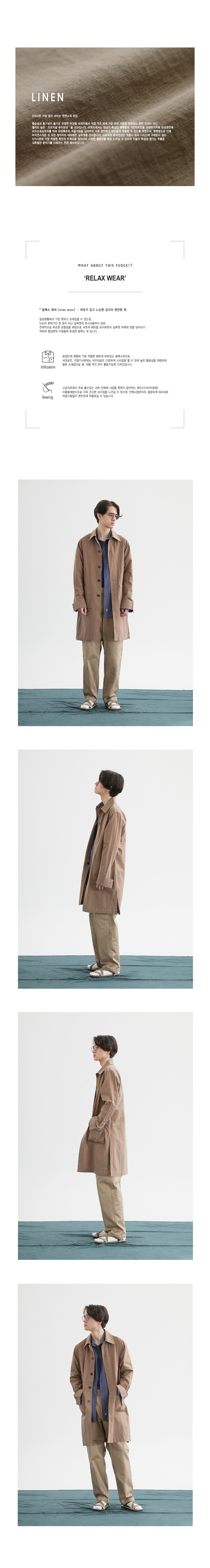 long_slip_solid_shirt_coat_01.jpg