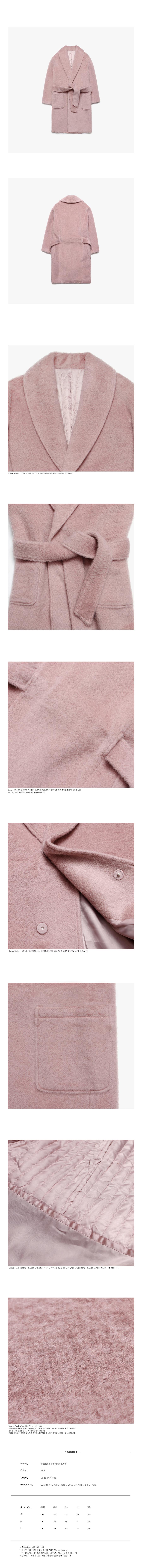 라퍼지스토어(LAFUDGESTORE) 테디베어 로브 코트_Pink