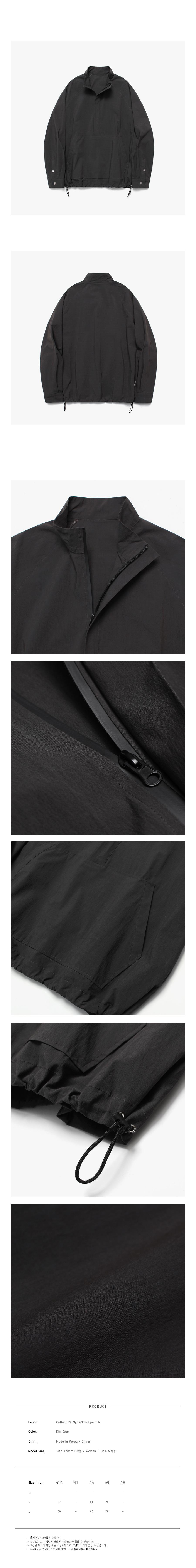 라퍼지스토어(LAFUDGESTORE) (Unisex)오디너리 아노락 셔츠_Dim Gray