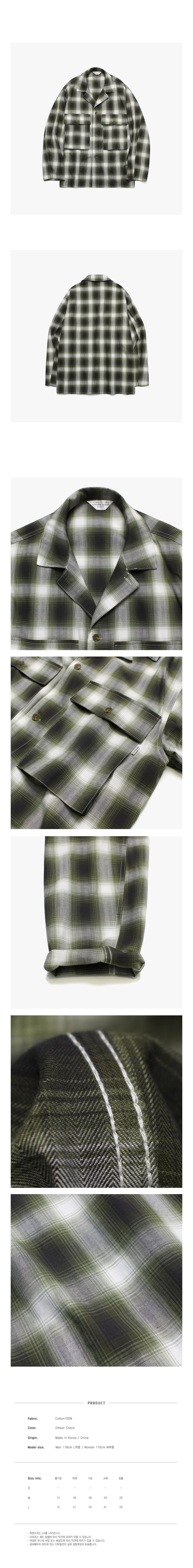 라퍼지스토어(LAFUDGESTORE) (Unisex)오디너리 와이드 체크 트러커 셔츠_Omber Check