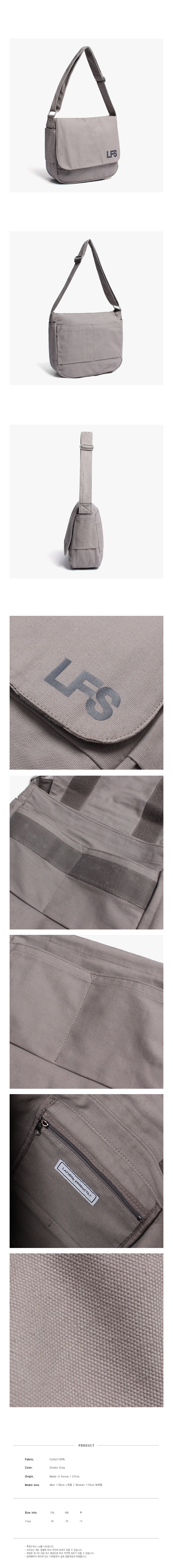 라퍼지스토어(LAFUDGESTORE) (Unisex)캔버스 크로스백_Charcoal