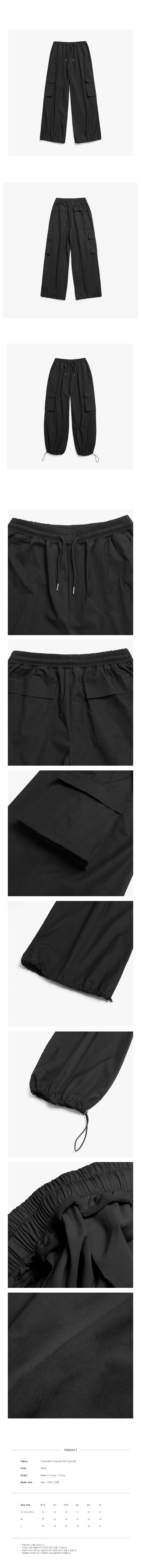 라퍼지스토어(LAFUDGESTORE) [썸머ver.]유틸리티 와이드 카고 조거팬츠_Black