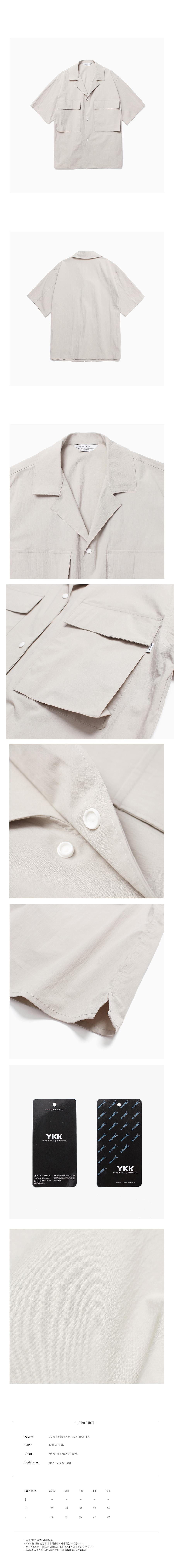 라퍼지스토어(LAFUDGESTORE) 유틸리티 와이드 트러커 하프셔츠_Smoke Gray