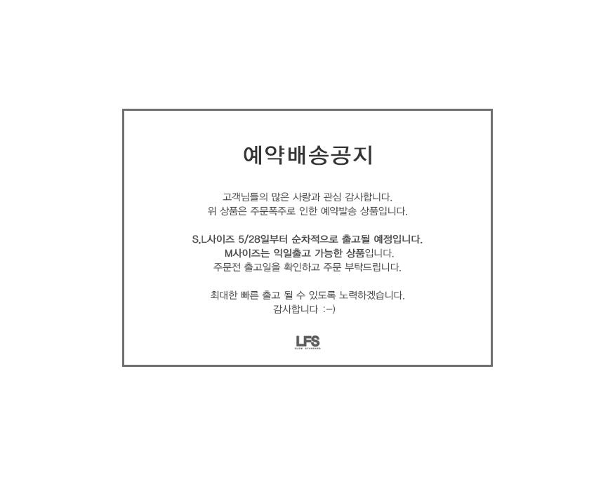 라퍼지스토어(LAFUDGESTORE) (Unisex)오디너리 세미 와이드 하프팬츠_Smoke Gray