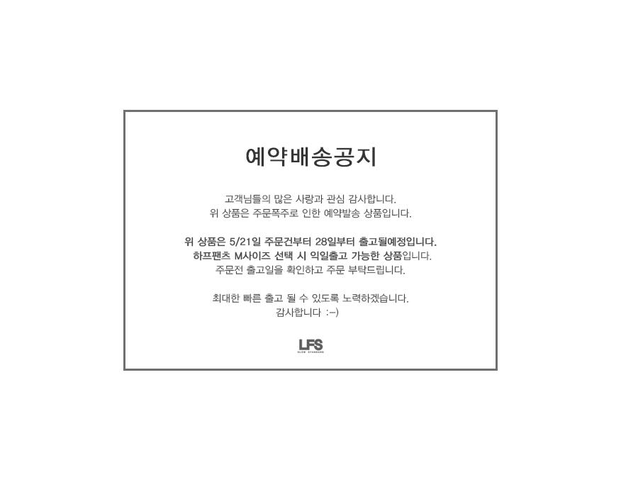 라퍼지스토어(LAFUDGESTORE) [SET] (Unisex)오디너리 아노락 반팔셋업_Smoke Gray