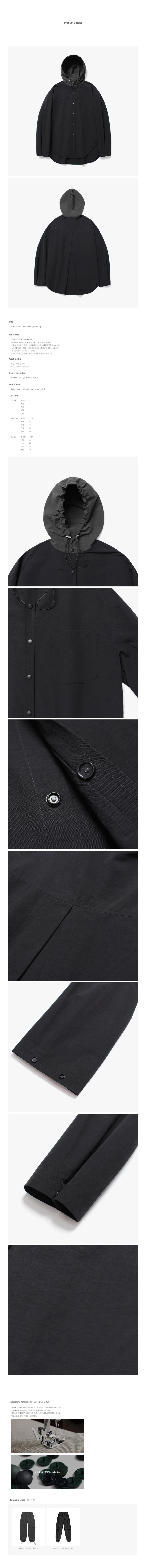 라퍼지스토어(LAFUDGESTORE) (Unisex)에이라인 아노락 후드 셔츠_Dim Gray