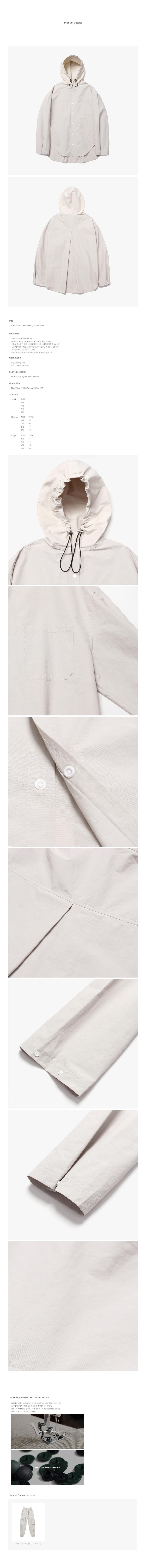 라퍼지스토어(LAFUDGESTORE) (Unisex)에이라인 아노락 후드 셔츠_Smoke Gray