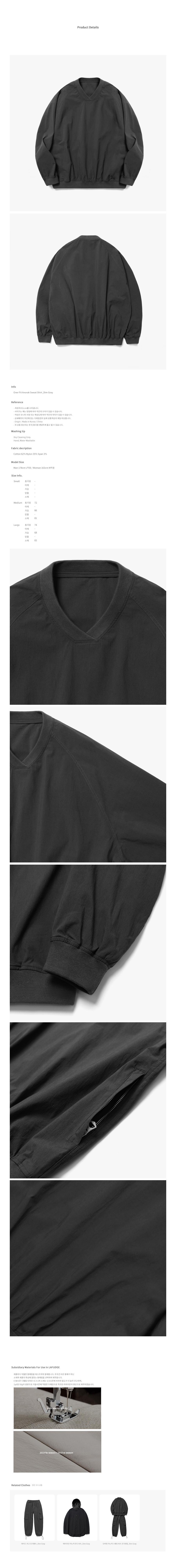 라퍼지스토어(LAFUDGESTORE) (Unisex)오버핏 아노락 스웨트셔츠_Dim Gray