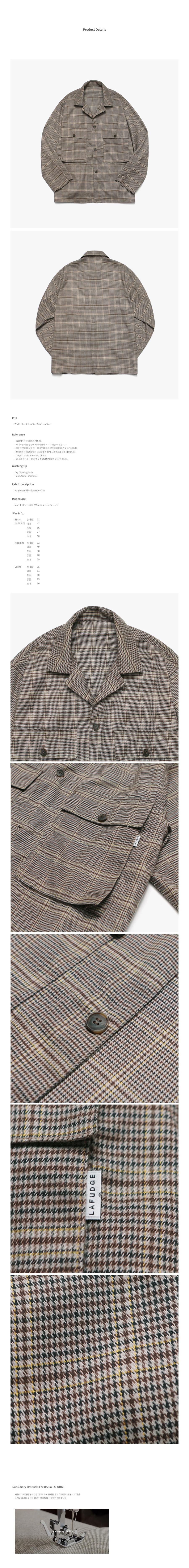 라퍼지스토어(LAFUDGESTORE) (Unisex)와이드 체크 트러커 셔츠자켓