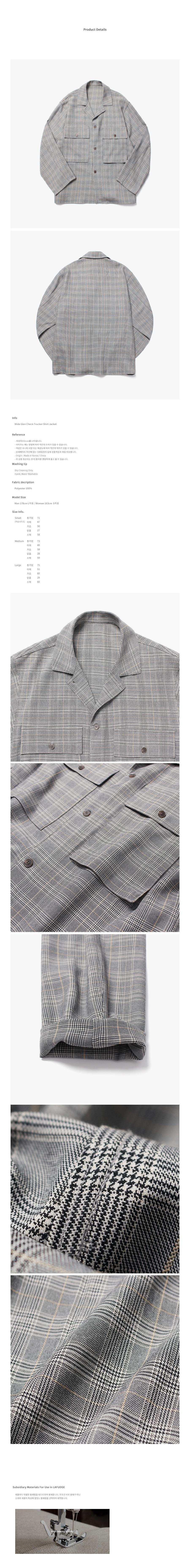 라퍼지스토어(LAFUDGESTORE) (Unisex)와이드 글렌체크 트러커 셔츠자켓