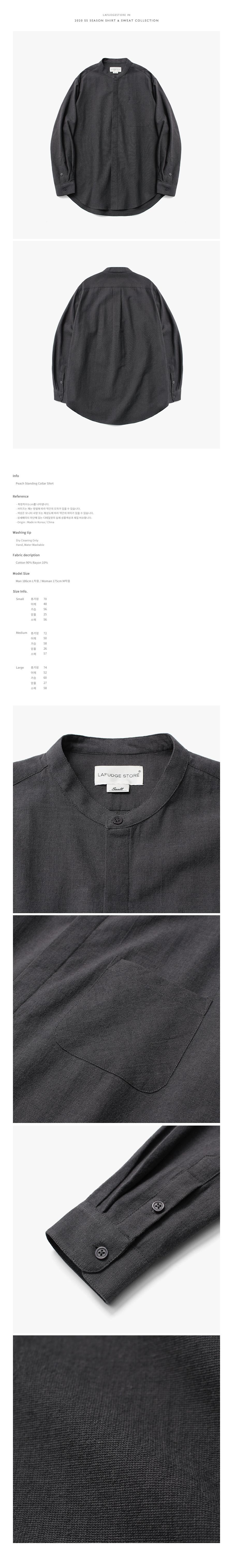 라퍼지스토어(LAFUDGESTORE) 피치 스탠딩 칼라 셔츠_Charcoal