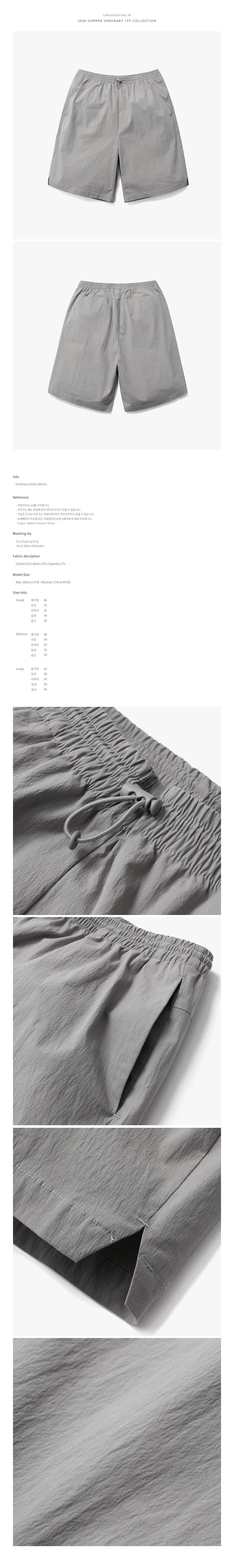라퍼지스토어(LAFUDGESTORE) [썸머 ver.] 오디너리 유틸리티 쇼츠 _Neutral Gray