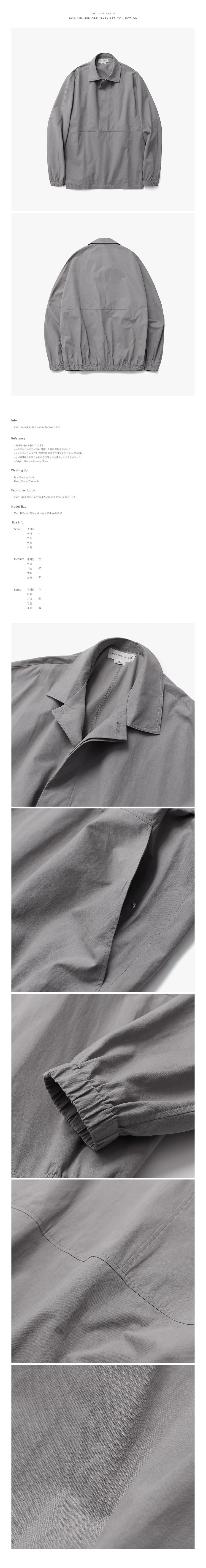 라퍼지스토어(LAFUDGESTORE) [썸머 ver.] 리노린넨 오디너리 히든 칼라 아노락 셔츠 _Slate Gray