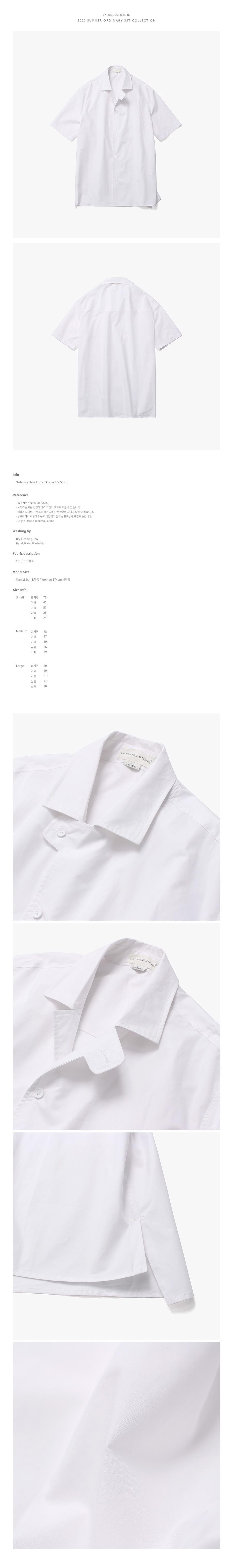 라퍼지스토어(LAFUDGESTORE) [썸머 ver.] 오디너리 오버핏 탭 칼라 반팔 셔츠_White
